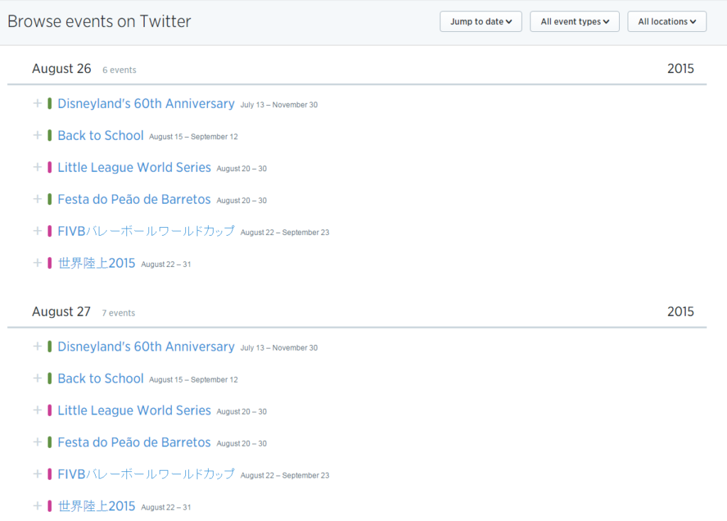 Twitter's new Event Targeting: Event Calendar. By Harold Tor